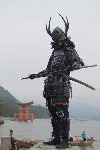 Types of Japanese Warriors